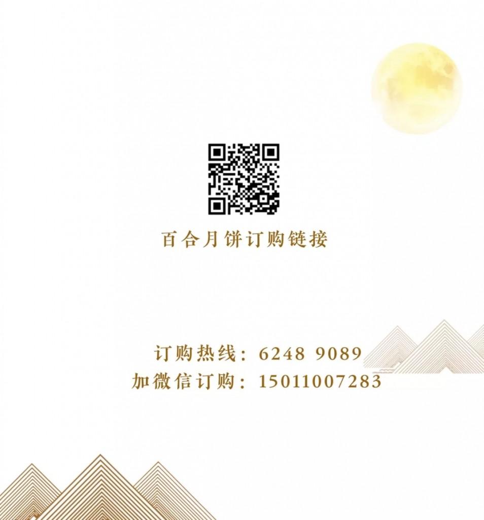 20190911_085132_006