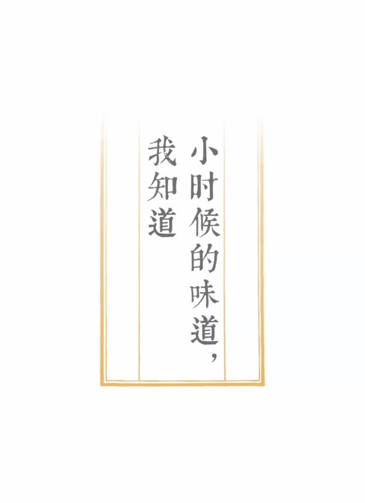 20191217_161359_009