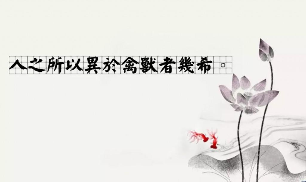 20200109_102535_005