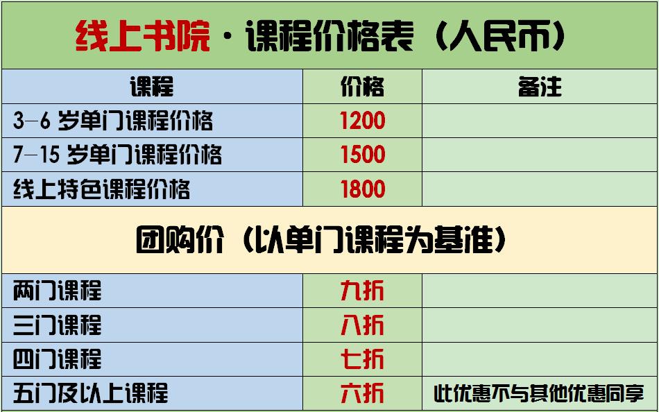 20210329_163614_015